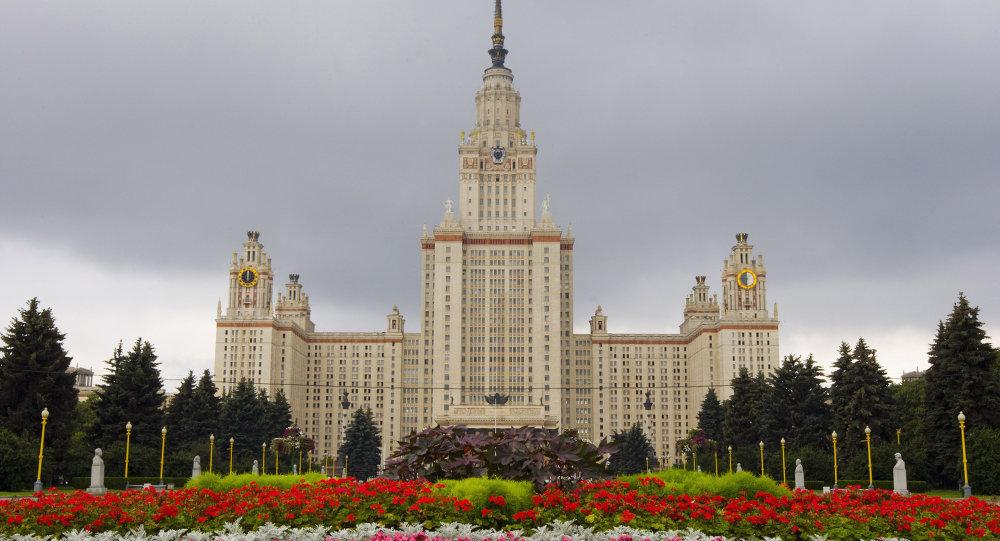 Université d'État Lomonossov à Moscou.